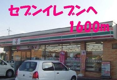 【周辺】アルコイーリス