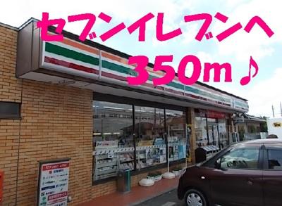 【周辺】エスタシオン