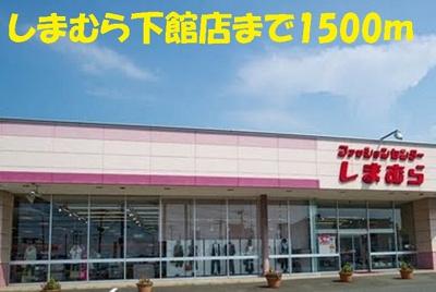 【周辺】ガーデンロイヤル カトレア館