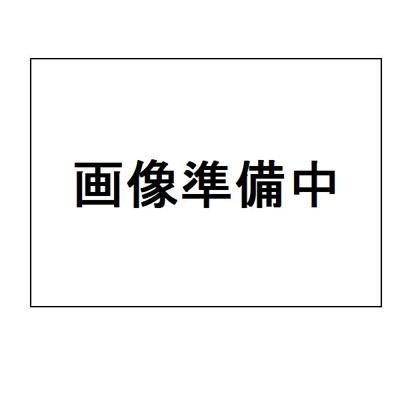 志田ハイツ