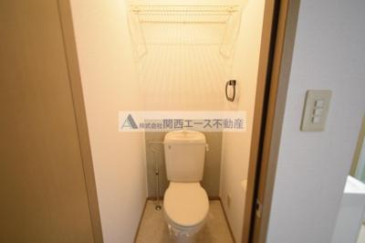 【トイレ】グランドール