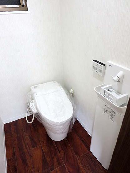 【トイレ】富士ハイツ