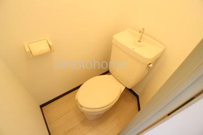 【トイレ】アベニール