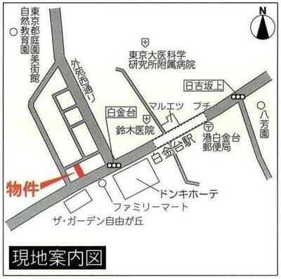 ラ・レジダンス・ド・白金台