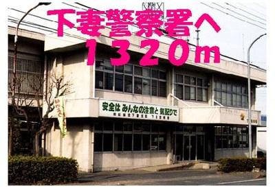 【周辺】グリーン・サンシャイン