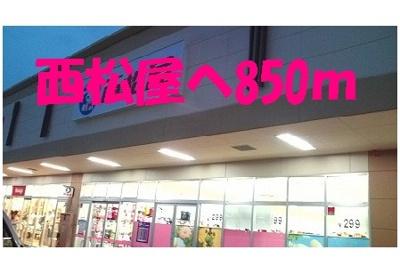 【周辺】ラヴ・リッサⅣ