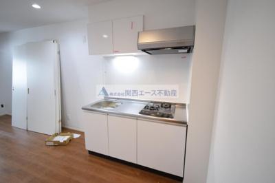 【キッチン】Limmon御厨