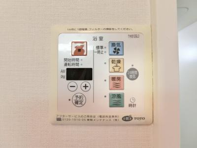 【設備】ピュアメゾン