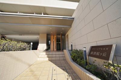 【エントランス】グレーシアヒルズ横濱桜ヶ丘