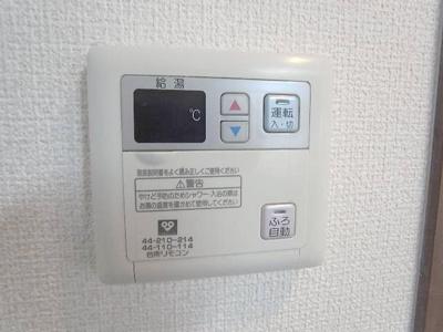 【設備】プラザハイツ二ツ屋 D棟