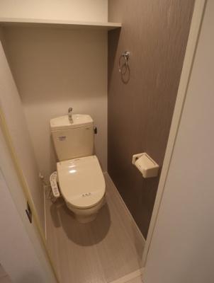 【トイレ】GLANZ大塚