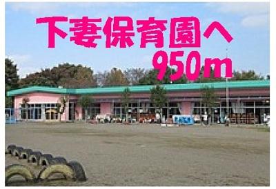 【周辺】ウィステリア・フィオーレ