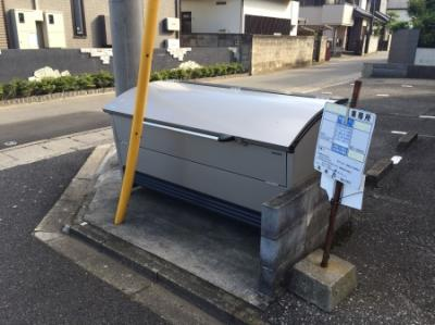 【その他共用部分】小菅ハイツ