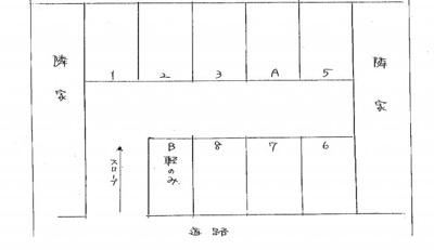 【区画図】岡村8丁目駐車場