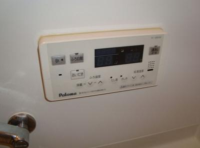 追焚機能付き・浴室換気乾燥機付き