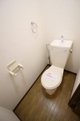 【トイレ】プレジール八尾南