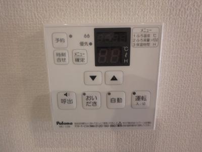 【設備】ララソフィアA棟