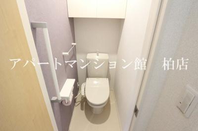 【トイレ】ソフィアⅡ
