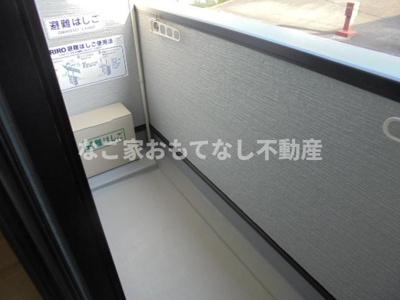 【バルコニー】アークティカ上飯田