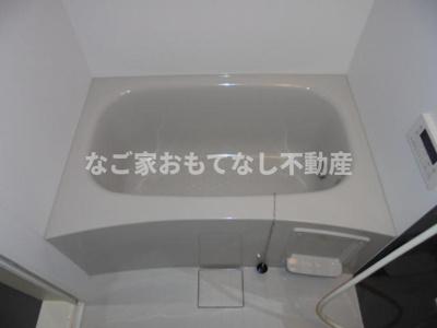 【浴室】アークティカ上飯田