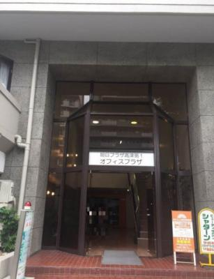 【外観】朝日プラザ高津第一オフィスプラザ【事務所用】