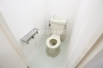 【トイレ】久保興産ビル