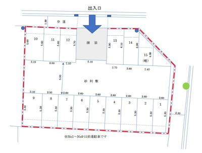 【区画図】根本164駐車場