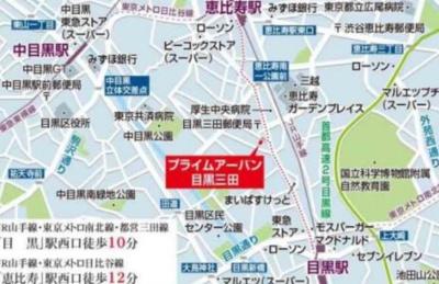 プライムアーバン目黒三田の地図