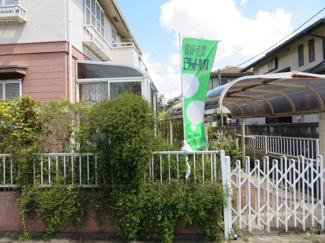 千葉市中央区道場南 土地 生活道路が広がる周辺のため、車通りも少なく通学などにも安心♪