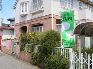 千葉市中央区道場南 土地 土地からの注文住宅プランニングをいたします!お気軽にお問い合わせください!