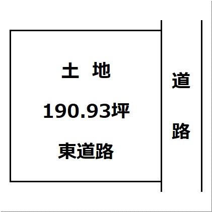 【土地図】【解体更地渡し物件】大仙市神宮寺の住宅用地 190.93坪(公簿)