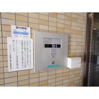 【その他】ダイアパレス長野大通りⅠ206