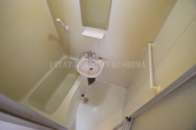 【浴室】サンロード久保田