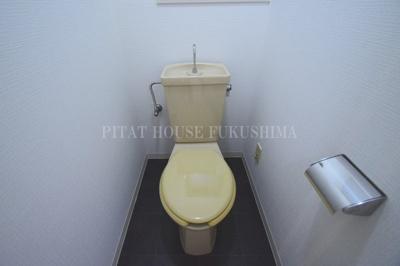 【トイレ】サンロード久保田