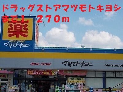 【周辺】グランドハイツ篠崎Ⅰ