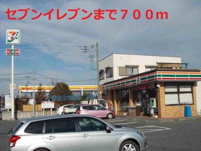 セブンイレブン高崎若田町店まで700m