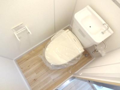 【トイレ】ビレッジハウス港島タワー