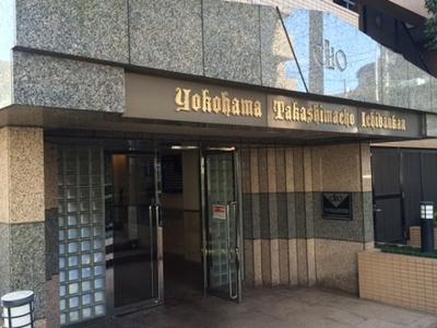 【エントランス】クリオ横浜高島町壱番舘