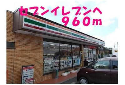 【周辺】ホクレアⅠ