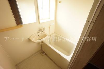 【浴室】ハイツ城山A
