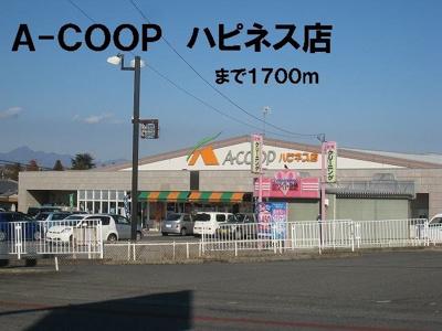 A-COOPまで1700m