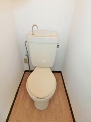 【トイレ】サンハイツAB