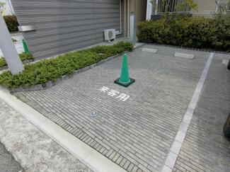 来客用駐車スペースもあります