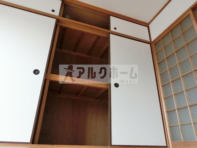 大県マンション2 収納