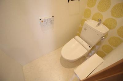 【トイレ】六甲スカイハイツ2