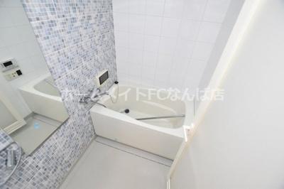 【浴室】アーデン四ツ橋プライマリーワン