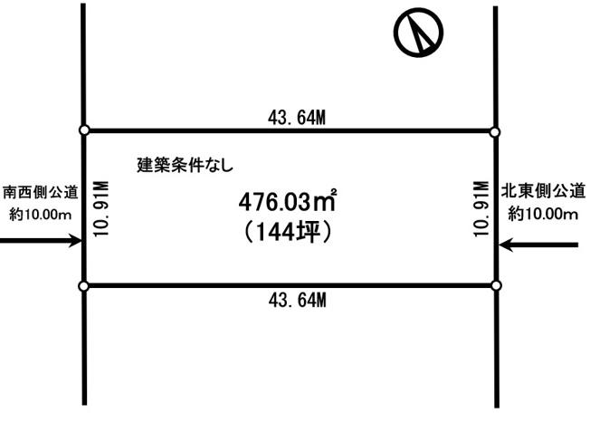 【土地図】清水町北1条売土地