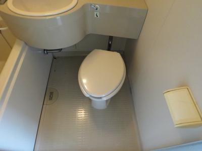 【トイレ】上坂マンション
