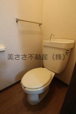 【トイレ】ファミーユ八王子