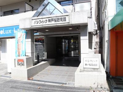 【エントランス】パシフィック神戸桜筋南館
